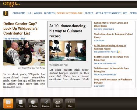 Pantalla de Ongo.com, el sitio que reúne a los medios online.
